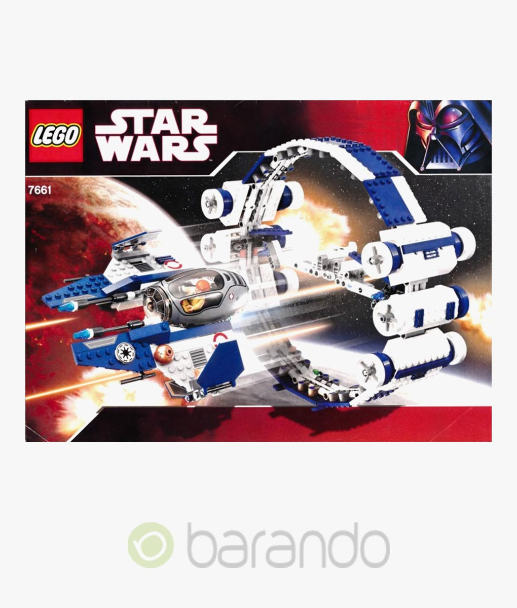 LEGO Star Wars 7661 Jedi Starfighter Set