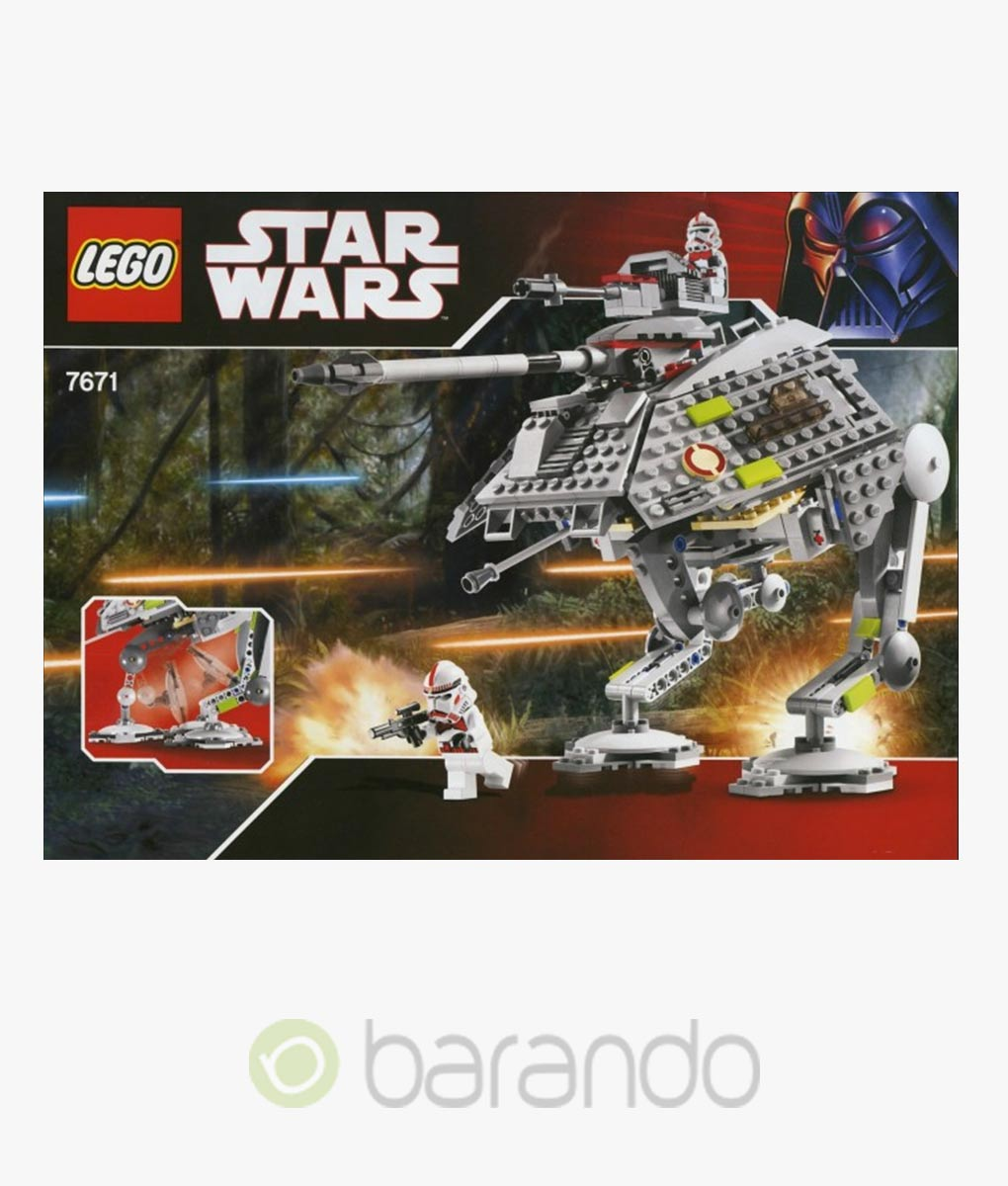 LEGO Star Wars 7671 AT-AP Walker Set