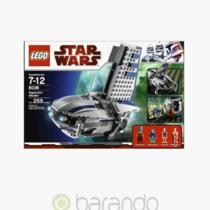 LEGO Star Wars 8036 Separatist Shuttle Set