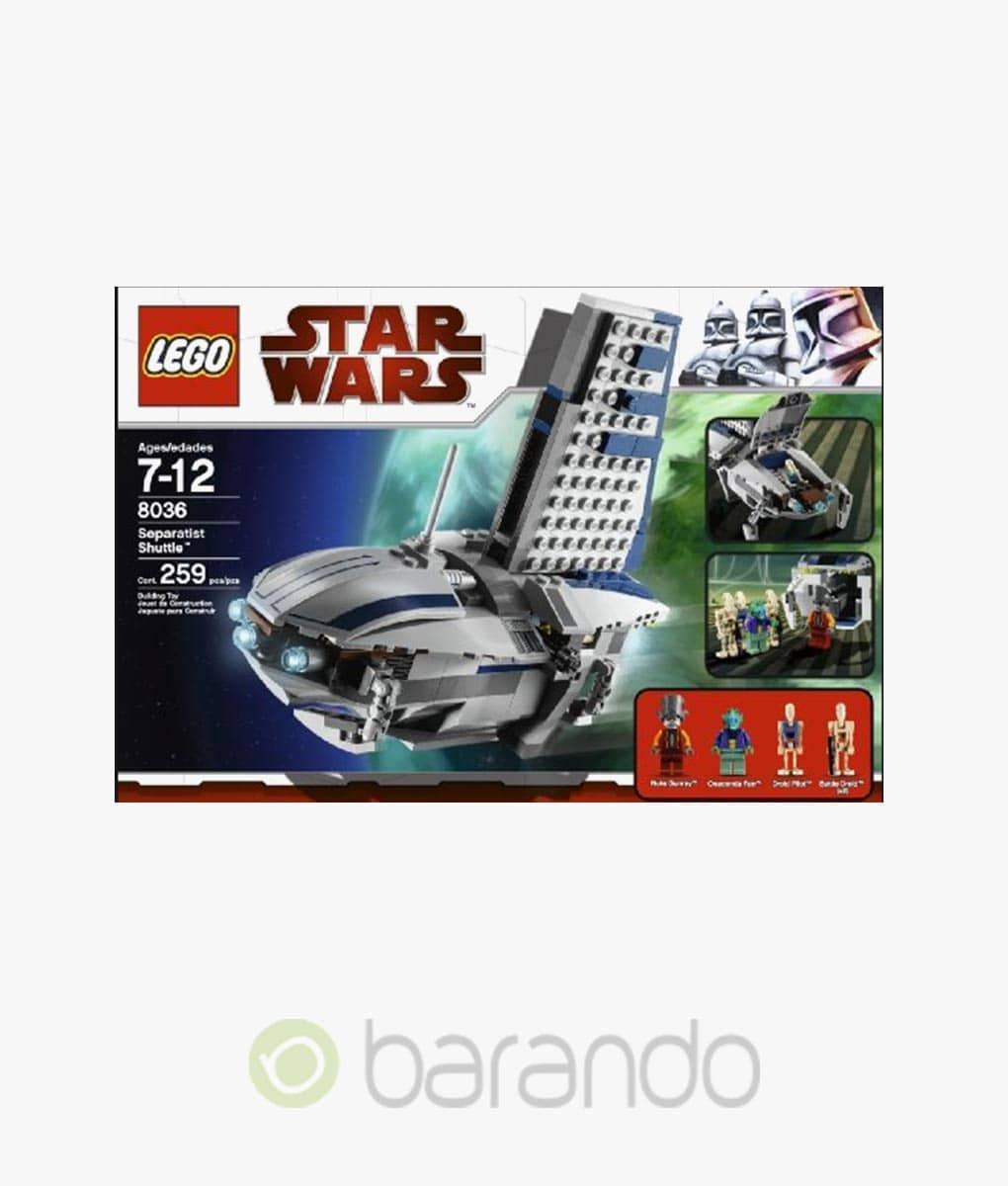 LEGO Star Wars 8036 Separatist Shuttle Set