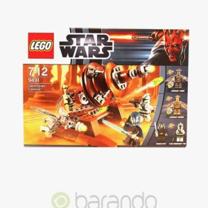 LEGO Star Wars 9491 Geonosian Cannon Set kaufen